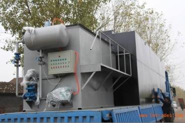 一体化废水处理设备的应用范围