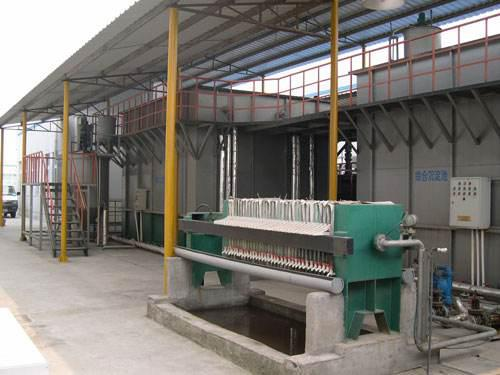 浙江银轮机械零件清洗废水处理工程