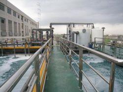 浙江德利福科技清洗废水处理工程