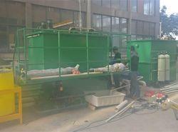 金华市一一木门公司喷漆废水处理工程