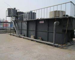 宁波天娇木业喷漆废水处理工程