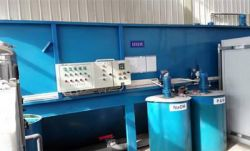 宁波海伦钢琴喷漆废水处理工程